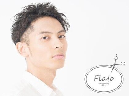 フィアート ヘアドレッシング サロン(Fiato Hairdressing Salon)の写真
