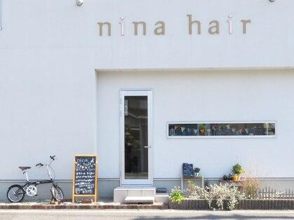 ニナヘア(nina hair)の写真