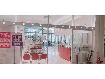 ヘアー&メイク ルナルナ 明和店 HAIR&MAKE LUNA LUNAの写真