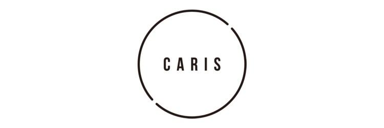 カリス(caris)のサロンヘッダー