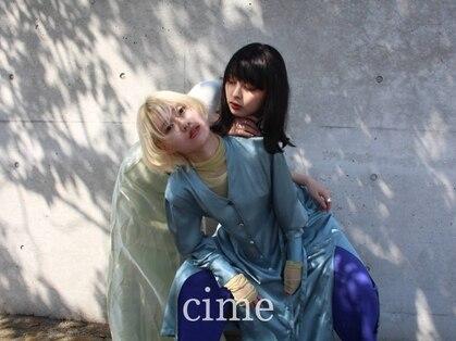 シィーム(cime)の写真