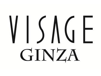ヴィサージュ ギンザ VISAGE GINZAの写真