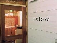ヘアメイク リロウ(hair make relow)の雰囲気(プライベート感漂う入り口。ネイルサロンの奥がヘアサロンです。)
