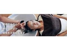 スパチャーレ(Spa Ciare)の雰囲気(【新感覚】marbb導入サロン!マッサージ効果◎ご体感ください!)