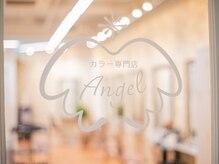 エンジェル(Angel)