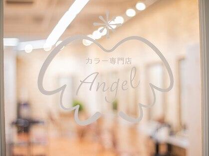 カラー専門店 〜Angel〜