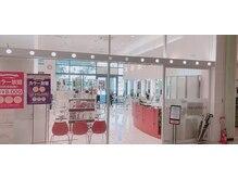 ヘアー&メイク ルナルナ 明和店 HAIR&MAKE LUNA LUNAの雰囲気(スタイリッシュなガラス張りのサロン!イオン1F★【明和】)