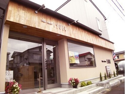 Hair salon ISOBE【イソベ】