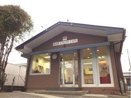 ヘアーカラーカフェ 北部店(HAIR COLOR CAFE)の写真