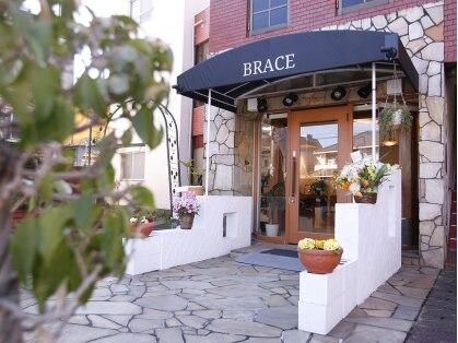 ブレイス(BRACE)の写真