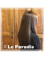 ルパラディ(leparadis)【柔らかストレート】
