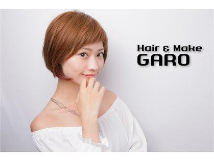 ガロ(GARO)の写真