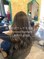 ダブルケーツー 倉敷店(wk-two)☆省エネハイライト milktea greige☆