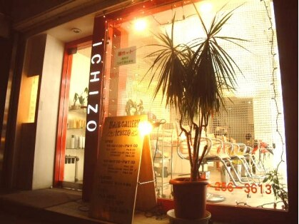ヘアーギャラリーイチゾー(Hair Gallery ICHIZO)の写真