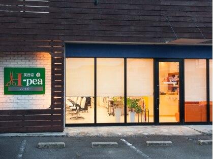 美容室 ハートピー(H-pea)の写真
