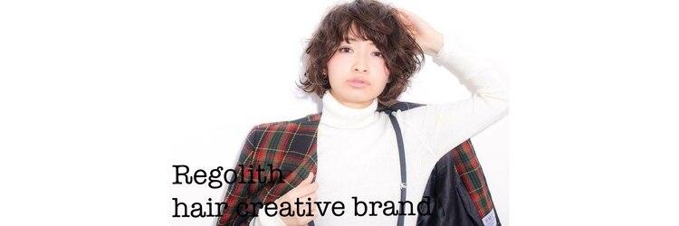 レゴリスヘアークリエイティブブランド(Regolith hair creative brand)のサロンヘッダー