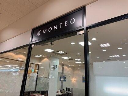 モンテオ(MONTEO)の写真