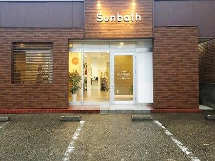 Sunbath with 【サンバスウィズ】