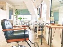 ベル エキップ(La Belle Equipe)