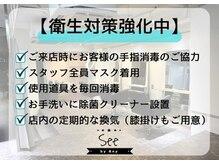 シーバイエニー(See by Any)