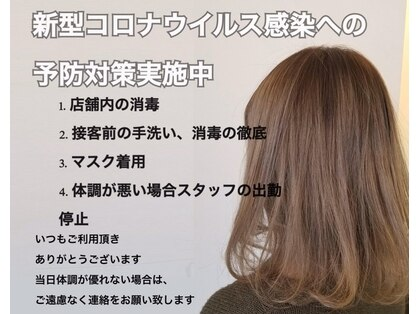 O'sSTYLE 【オズスタイル】
