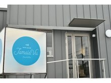 ジャメイヴュ(Jamais Vu)の雰囲気(グレーに青い丸い看板が、目印です。)