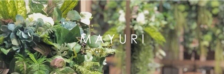 マユリ 相模大野(Mayuri)のサロンヘッダー