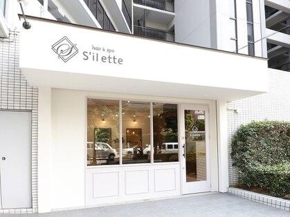 シルエット(S'ilette)の写真