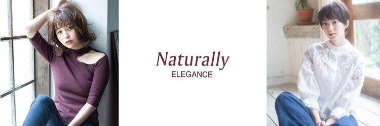 ナチュラリーエレガンス(Naturally ELEGANCE)のサロンヘッダー