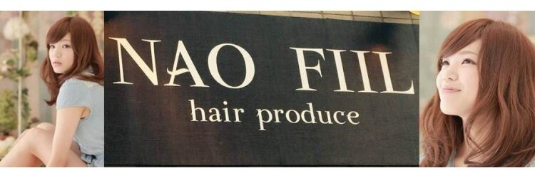 ネオフィール 北サンジュウヨン条店(hair produce NEO FILL)のサロンヘッダー