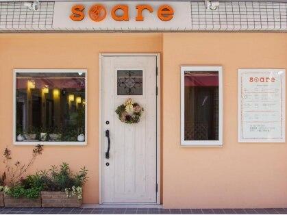 ソアレ (soare)の写真