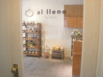 アルジェノ(al-lleno)の写真/【淀屋橋徒歩3分/21時まで受付】まるで隠れ家のような落ち着いた雰囲気のアルジェノでゆったり癒されタイム