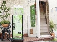 リサ美容室(LISA)の雰囲気(【女性スタイリストで施術】カラー3240円のお手頃価格)