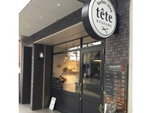 バーバーショップ テト キタヤマ(barber shop tete kitayama)の雰囲気(スタイリッシュでありながら、リラックス出来る空間。)