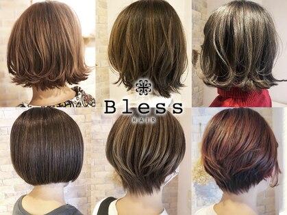 ブレス ヘアー clara店(Bless HAIR)の写真