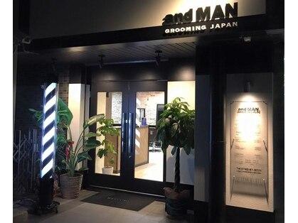 メンズヘアサロン and MAN grooming JAPAN