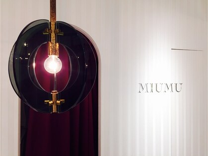 ミウム (MIUMU)の写真