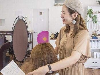 ルーチュヘアー(Lu cu hair)の写真/一人ひとりの髪質やダメージに合わせ、日頃どんなお手入れをしたらいいのかを的確にアドバイス★