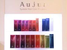 フィックス ヘアー(Fix HAIR)の雰囲気(Aujua取扱い店舗です!)