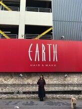 アース 松戸店(HAIR&MAKE EARTH)吉田 佳代