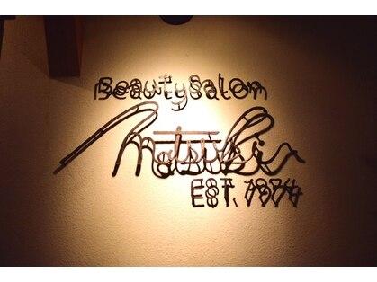 ビューティーサロン マツキ(Beauty Salon Matsuki)の写真