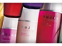 アジュール(AZuR)の雰囲気(業界最高ランクのTr認定サロンでしか取り扱えない贅沢シリーズ♪)