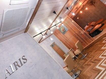 アイリス(AIRIS)の写真