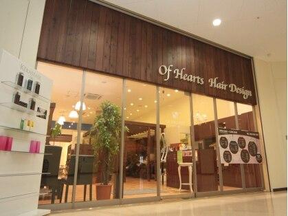 オブハーツ 若葉台店(OF HEARTS)の写真