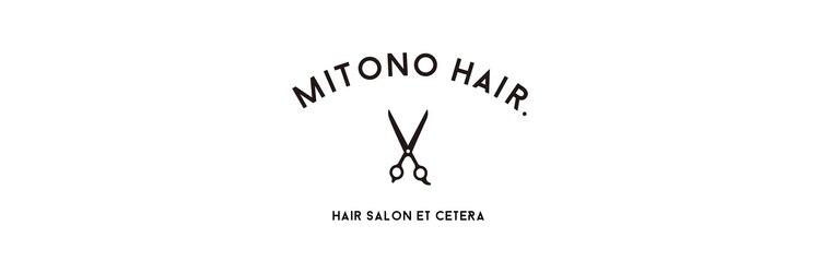 ミトノヘアーアンドイー(MITONO HAIR and E)のサロンヘッダー