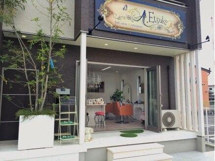 エツコ(A.Etsuko)の写真/【末広】周りを気にせずに癒しとくつろぎの空間を貸切♪あなただけのオーダーメイド施術でキレイを演出…☆