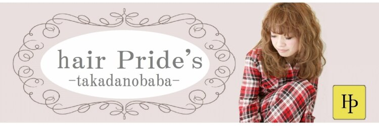 ヘアープライズ 高田馬場店(hair Pride's)のサロンヘッダー