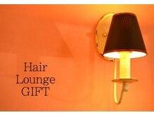 ヘアラウンジ ギフト(Hair Lounge GIFT)の雰囲気(1)