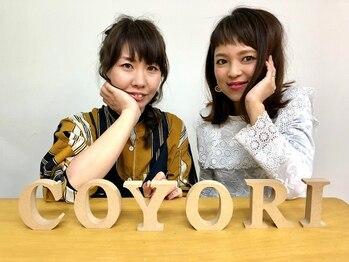 コヨリ(Coyori)の写真/経験豊富な女性スタイリストのみ在籍☆再現性高いスタイル&女性目線のアドバイスで自宅でのセットも簡単♪