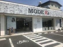 モードケイズ 松原店(Hair&Nail MODE K's)の雰囲気(白と大理石で高級感漂う店内と♪♪緑の芝生が自然の癒しに♪)